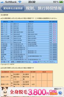 7859BC14-4B37-4F0F-920C-E13D114CBFF7