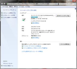 Image 059