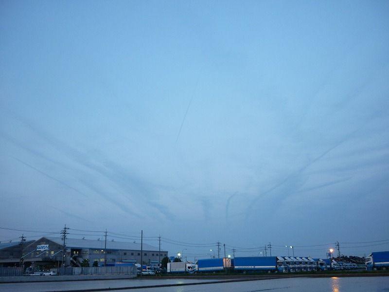 変わった雲の画像