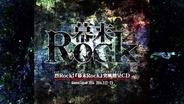 ����Rock