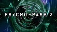PSYCHO-PASS �������ѥ� 2