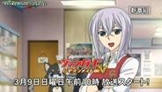 カードファイト!! ヴァンガード レギオンメイト編