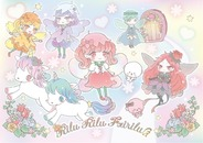 リルリルフェアリル〜妖精のドア〜