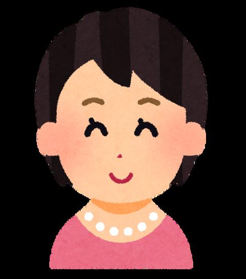 hair_short_woman