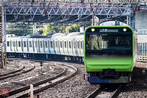 large_190128_shinagawa_01