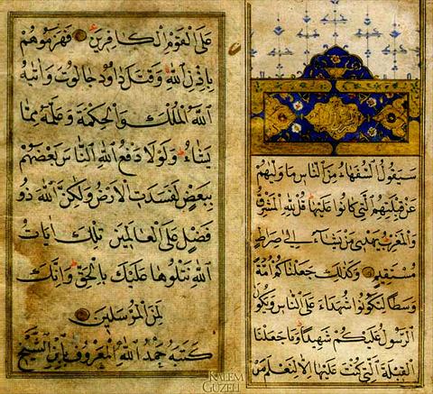 kur-an-kerim-sayfas
