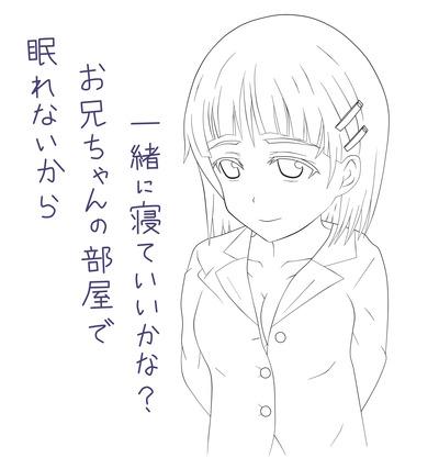 スグ(SAO)sen