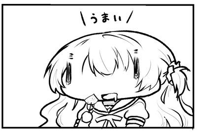 ひだまりマギカ3 先行カット 22 線画