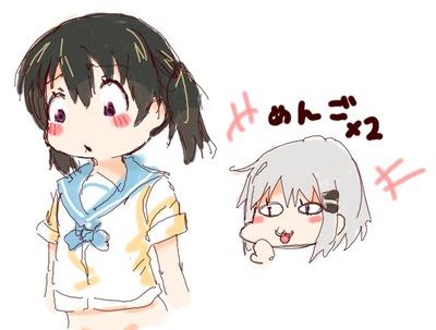 yamanosusume 5
