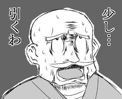 nakanojou3