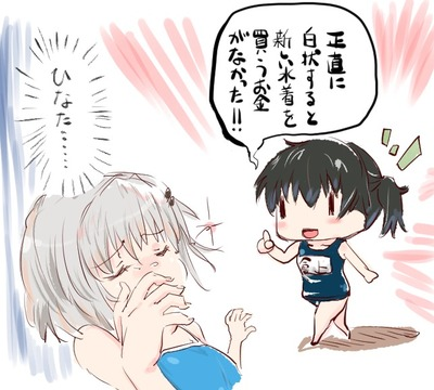 yamanosusume 7