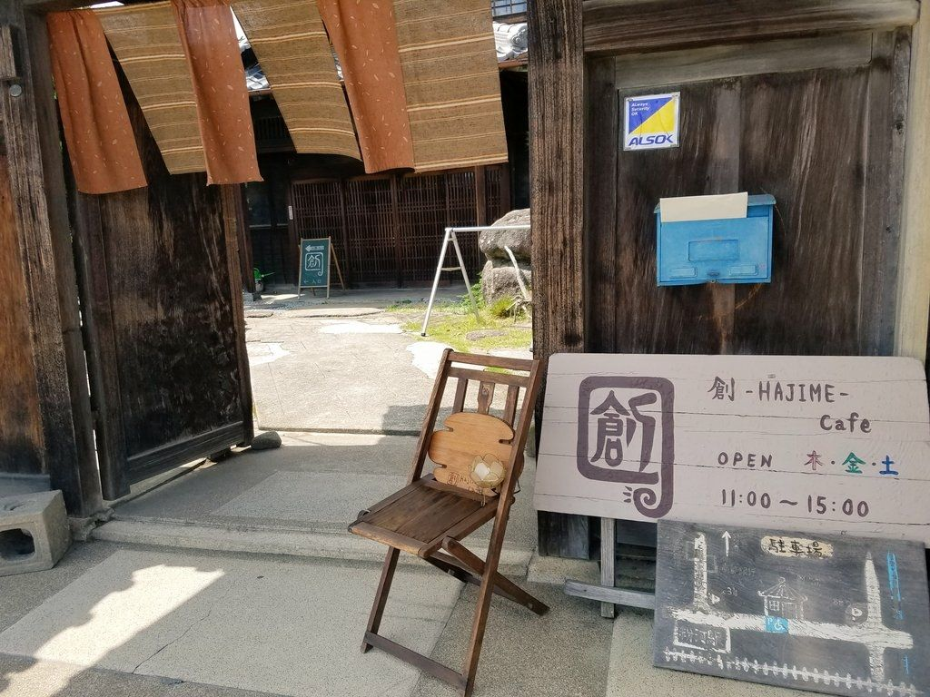 日曜18日 13時 山崎邸 環境祭出演