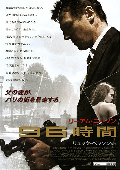 http://livedoor.blogimg.jp/yoshi44704470/imgs/3/6/36cc6bec.jpg