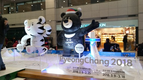 11 (Mon) Dec 2017 韓国 001 仁川国際空港