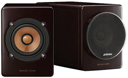 ウッドコーン SX-WD30 SP-EXAR3/SP-EXAR7 : ブログというよりメモ