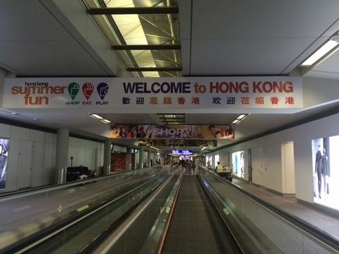 香港空港 ウエルカム 歩道