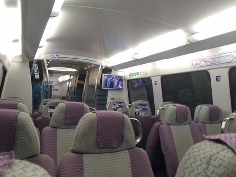 香港空港から電車