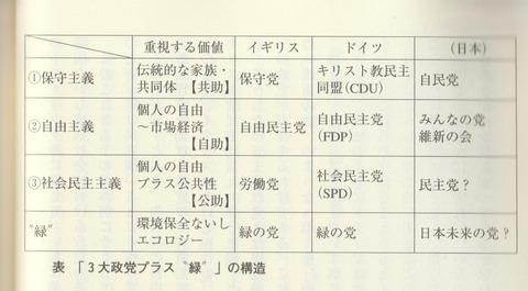 IMG_20200213_0011-001