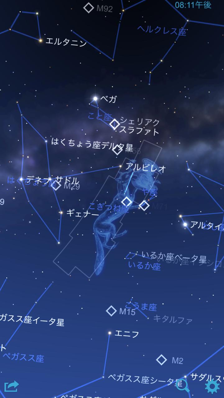 夏休み星や月の観察にオススメの...
