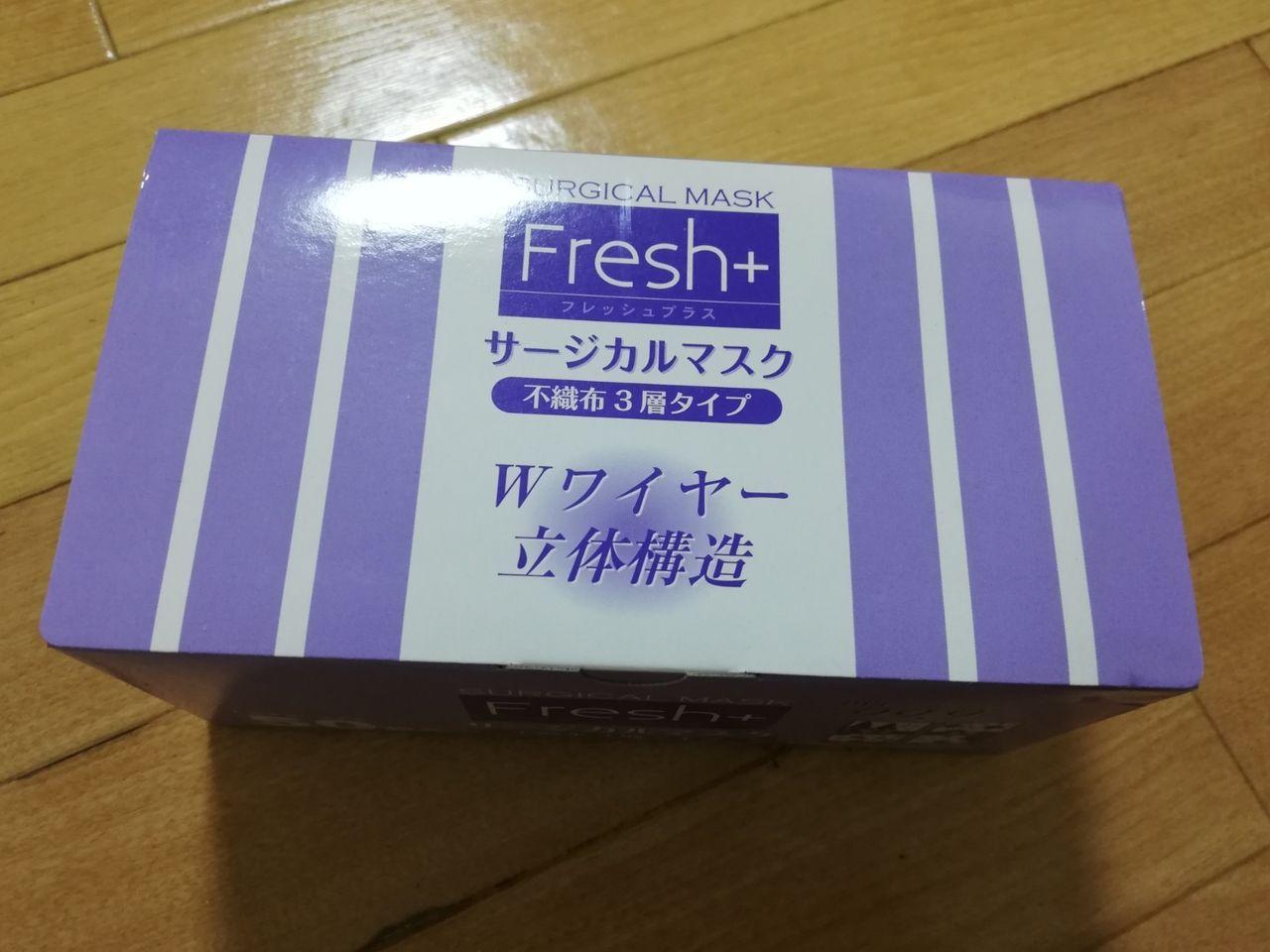 マスク 業務 スーパー ひんやり「冷感」使い捨てマスク、業務スーパーなら50枚498円で売ってたよ。 (2021年5月18日)