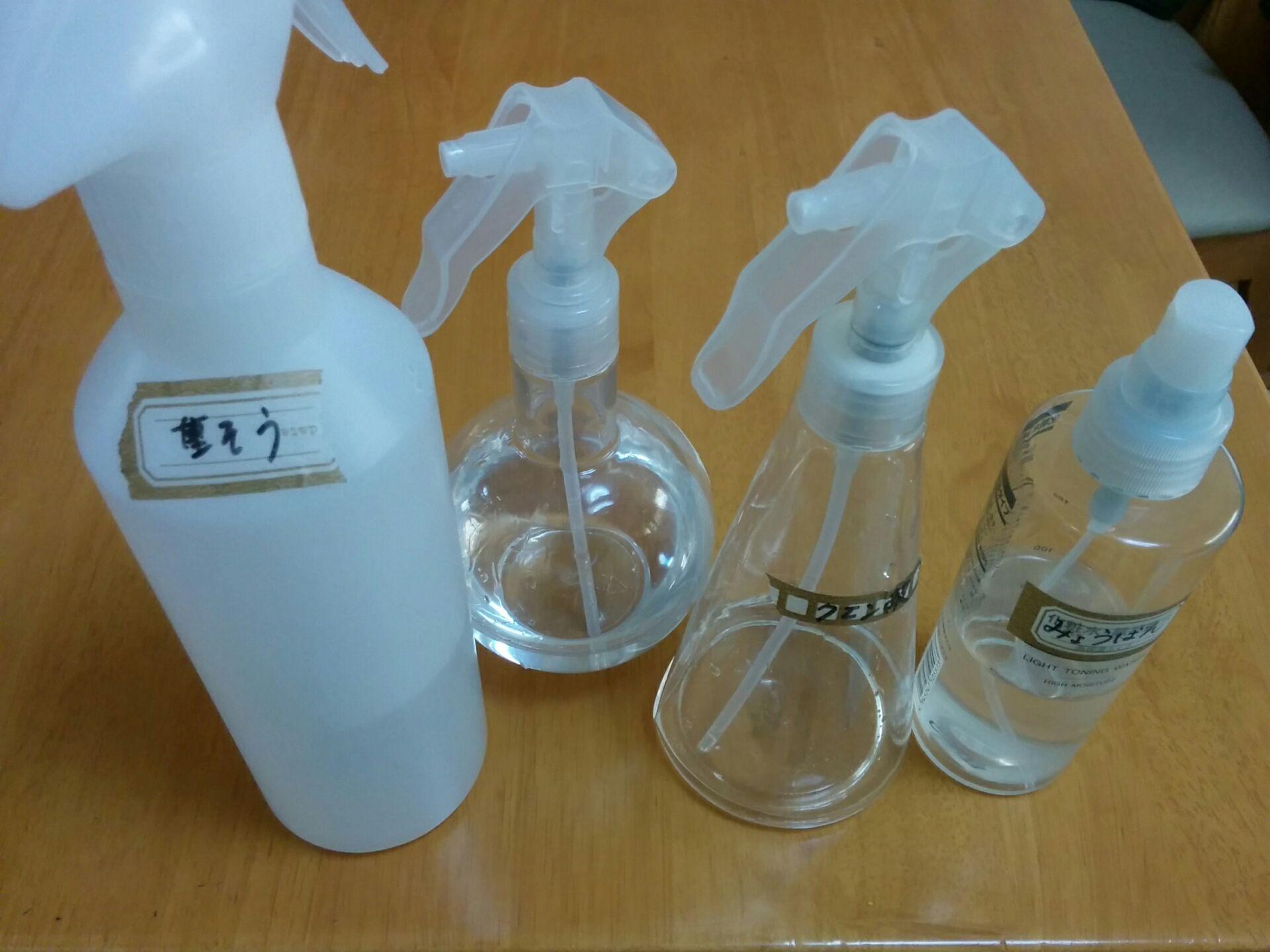 使った洗剤は、重曹水、ミョウバン水、クエン酸水、エタノール水です。