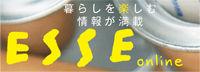 01esse200x72