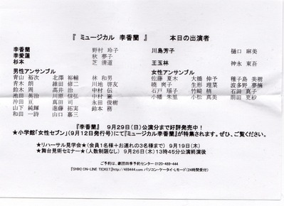 IMG_20130928_0001