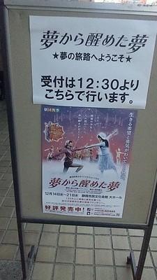 2011_12_18_12_28_56
