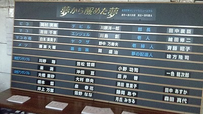 2011_12_18_14_18_53