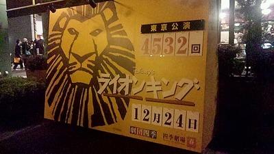 2011_12_24_17_23_47