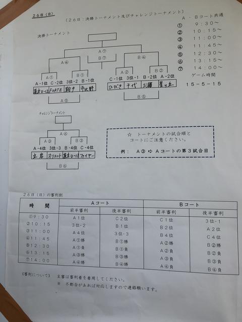 IMG_1038 (2)