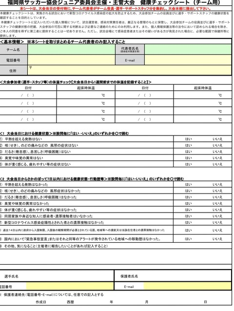 9AE007A9-72D3-4597-B815-48C0ACFC1A3A