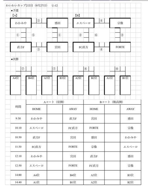 41BE248F-184B-43DE-AECB-8CE035A02E3A