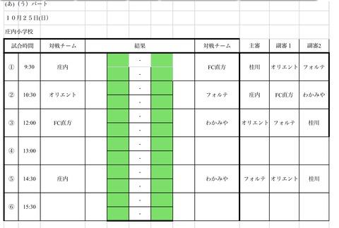 78C9CA5A-6C7C-420C-8704-26F133DF6290