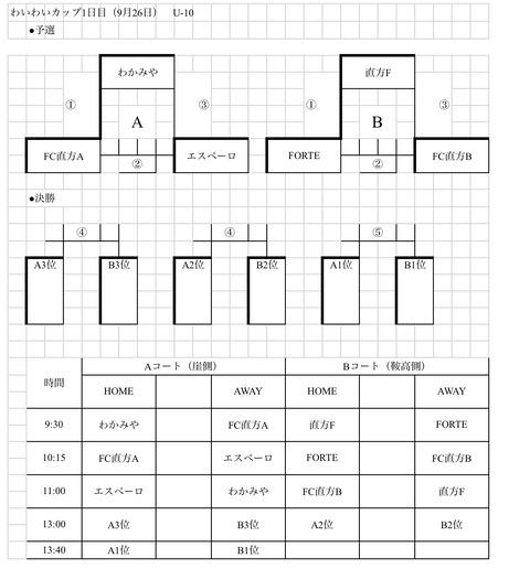 C141EB96-EB64-4DE8-838A-5580678C4279
