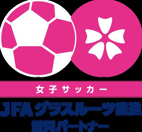 ベーシックタイプ_女子サッカー