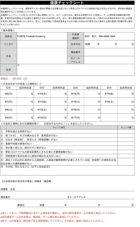91A80494-9E7D-43A9-ACA6-633BF121953B