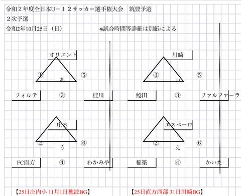 8D1FE29F-C0A8-4087-9540-5FE0B20F5D4F