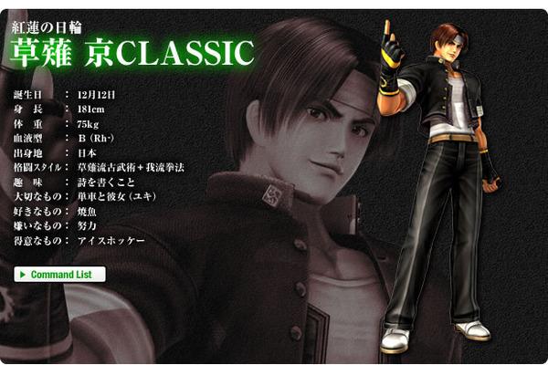 p_kyo_classic