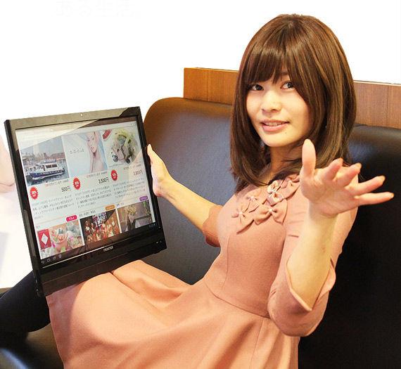 Smart-Display-21-5-inch-tablet-1