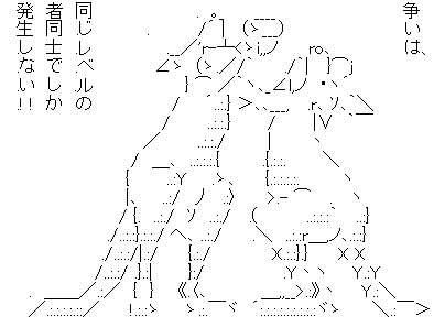 DMDn5a