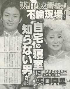 news_684