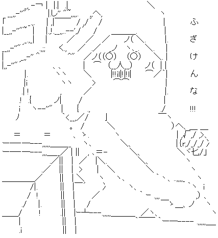 faZNvA