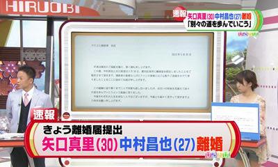 news_710