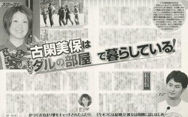 news_719
