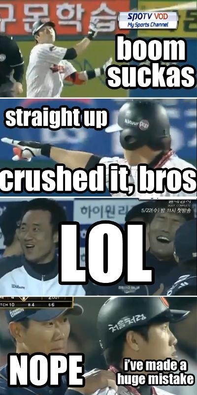 チョン野球
