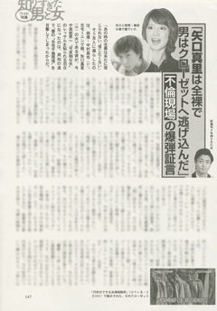news_706