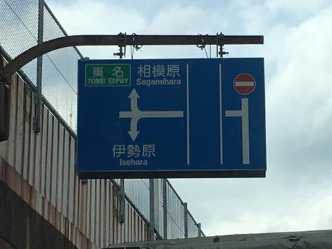 ~神奈川エリアの現場~