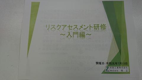 DSC_0101