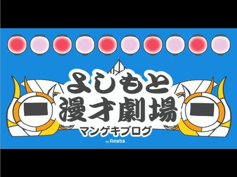 スクリーンショット 2020-05-02 16.40.28